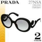 プラダ PRADA サングラス レディース メンズ UVカット おしゃれ ブランド 丸 丸型 27NSA 2AU6S1 1AB3M1