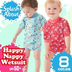 スプラッシュアバウト Splash About ハッピーナッピー ウェットスーツ オムツ機能付き水着 男の子 女の子 70 80 90 1歳 2歳 3歳 紫外線対策 UPF50+ UVカット