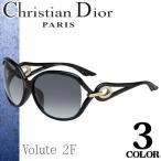 ディオール Christian Dior サングラス Volute 2F レディース 紫外線対策 ブランド