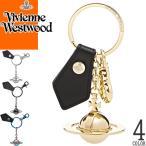 ヴィヴィアンウエストウッド ヴィヴィアン Vivienne Westwood キーリング キーホルダー ラウンド ORB ガジェット レディース メンズ ブランド おしゃれ