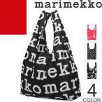 マリメッコ marimekko エコバッグ バッグ トートバッグ スマートバッグ ウニッコ マリロゴ レディース ブランド 折りたたみ コンパクト おしゃれ