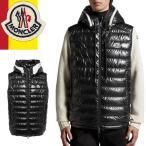 モンクレール MONCLER ダウン ダウンベスト ジレ モントルイユ MONTREUIL メンズ ブランド 大きいサイズ フード 黒 ブラック