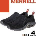 メレル ジャングルモック メンズ スニーカー スリッポン ウォーキングシューズ トレッキングシューズ 靴 黒 スエード カジュアル アウトドア MERRELL Jungle Moc