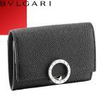 ブルガリ BVLGARI 財布 小銭入れ ブルガリマン コインケース メンズ ブルガリクリップ ブランド 革 本革 薄い カード入る 黒 ブラック