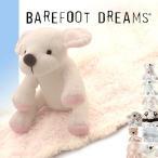 ベアフットドリームス ブランケット ベビーブランケット ぬいぐるみ付き おくるみ BAREFOOT DREAMS Buddie
