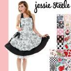 ジェシースティール エプロン 人気 おしゃれ ブランド 大きいサイズ Jessie Steele Apron メール便発送