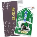 玉露 山下印 100g 舞妓の茶本舗 125 日本茶セット・詰め合わせ ギフトセット 京都