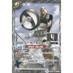 通販 シングルで買える「レーダーモジュール【バトスピ 仮面ライダー 新世界への進化】CB09-067 白 コモン」の画像です。価格は7円になります。