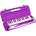 送料無料 カラフル32鍵盤ハーモニカ  MELODY PIANO 〔P3001-32K〕   ピアニカ    パープル