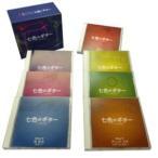 Yahoo!暮らしの通販スタイル送料無料 七色のギター(十八番演奏集) CD7枚組