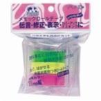 送料無料 (まとめ)ヤマト メモックロールテープ 蛍光 RK-15CH-B〔×10セット〕