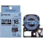 送料無料 (業務用3セット)キングジム テプラ PROテープ/ラベルライター用テープ 〔マット/幅:18mm〕 SB18B ブルー(青)