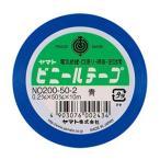 送料無料 (まとめ) ヤマト ビニールテープ 50mm×10m 青 NO200-50-2 1巻 〔×15セット〕
