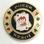 送料無料 カードプロテクター「Poker Joker」