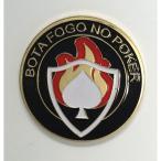 送料無料 カードプロテクター「Bota Fogo(ボタ フォゴ)」