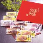 送料無料 「漬魚三彩」10切入〔焼津水産ブランド認定〕粕漬、西京味噌漬け、みりん醤油漬、味噌漬