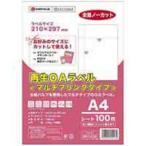 (業務用2セット) ジョインテックス 再生OAラベルノーカット 箱500枚 A223J-5