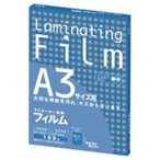 送料無料 (業務用10セット) アスカ ラミネートフィルム BH909 A3 100枚