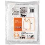 送料無料 (業務用5セット) 日本技研 取っ手付きごみ袋 半透明 45L 20枚 20組