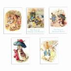 送料無料 ピーター・ラビットのポストカード ラビット絵葉書25枚セット(5種各5枚)