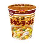 送料無料 日清食品 チキンラーメンカップ タテ型64g 1ケース(20食)