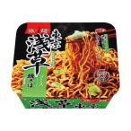 送料無料 (まとめ)サンヨー食品 サッポロ一番 旅麺 浅草ソース焼きそば 1ケース(12食)〔×4セット〕