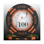 送料無料 フォースポット チップ ( 100$ ) 〔25枚セット〕 - カジノチップ・ポーカーチップ