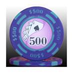 送料無料 フォースポット チップ ( 500$ ) 〔25枚セット〕 - カジノチップ・ポーカーチップ
