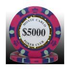 送料無料 MONTECARLO モンテカルロ・ポーカーチップ〔5000〕桃 25枚セット