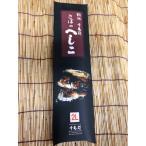 maimonechizen_m0364061