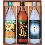 三和酒類 いいちこ本格焼酎セット酒の杜から IZN-30