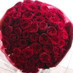 バラの花束 赤バラ 10000円 赤色 還暦祝い 配送無料 母の日 退職祝 フラワーギフト お誕生日 地方発送