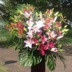 スタンド花 ユリざんまい オシャレな木製スタンド花でお祝いアレンジメント!都内23区内、多摩エリア、横浜市内、川崎市内直接お届け!