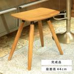 スツール 木製 チェア 椅子 腰掛 背もたれなし 安い