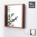 ウォールミラー おしゃれ 鏡 壁掛け 北欧 木製 飛散防止 安い 人気 新生活