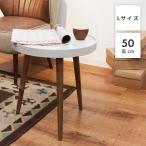 サイドテーブル おしゃれ 北欧 丸型 白 ソファー ベッド ナイトテーブル 天板 トレー
