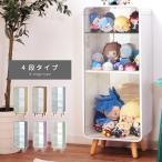 フィギュアケース コレクションケース ガラスケース ショーケース アクリルスタンド 収納棚