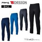 メール便送料無料 TSデザイン TS 4D メンズパンツ 9112 作業着スーツ ワークウェア TS DESIGN ワークパンツ 作業服 ズボン オールシーズン 藤和 スーツ 作業着