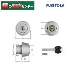 FUKI,フキ 30650052  ティアキー TC-LA MIWA LAMA錠対応 シルバー色 キー5本