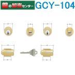 GOAL,ゴール LXハイム21異番セット GCY-104