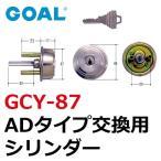 GOAL,ゴール AD5*2ケース付シル GCY-87
