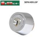セパ,SEPA 美和ロック,MIWA LSP(SWLSP)交換用