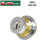 セパ,SEPA 美和ロック,MIWA TE0 2個同一1セット交換用