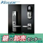 キーレックス4000  自動施錠 K423C 自動施錠・シリンダー切替タイプ AS(シルバー)塗装/AB(アンバー)塗装
