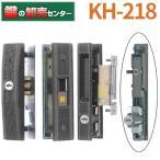 三協アルミ 引き違い錠 WD3088/3091BR KH-218