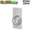 美和ロック,MIWA EBH9