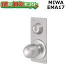 美和ロック,MIWA EMA17