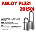 最新型アブロイ(ABLOY)南京錠 PROTECシリーズ PL321/20 単品