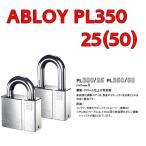 最新型アブロイ(ABLOY)南京錠 PROTECシリーズ PL350/50 単品