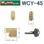 WEST,ウエスト CL180DB,190DB,200DB小判型 真鍮 WCY-45
